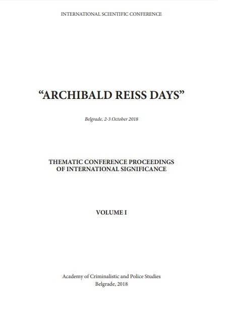 Archibald Reiss Days